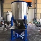 批發零售500kg 1000kg塑料攪拌機廠家直銷專業的生產配套廠家