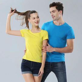 夏季工服精梳棉班服定制T恤文化廣告衫短袖印字同學聚會工作衣服