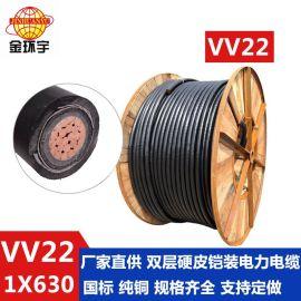 金环宇电缆 国标 铜芯电缆 VV22 1X630平方 低压铠装交联电力电缆