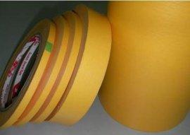 3M美纹纸胶带