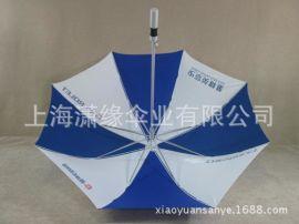 铝合金伞杆广告雨伞 定制广告雨伞