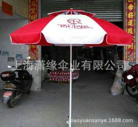 定制广告太阳伞 沙滩伞活动户外广告伞制作