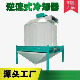 工厂直销饲料冷却机  饲料加工设备源头厂家批发零售