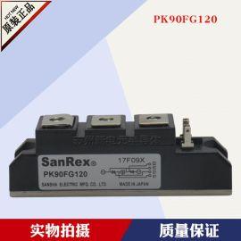 全新原装可控硅PK90FG40  现货