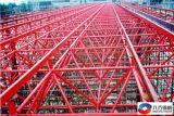 钢结构 网架工程 网架加工 徐州先禾网架