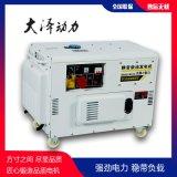 静音10kw柴油发电机TO14000ET