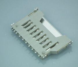 厂价直销现货供应内存卡短卡全贴SMT全铜耐温SD卡座精密连接器