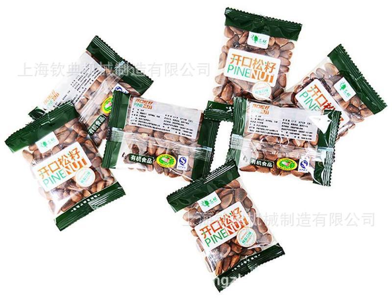 全自動寵物貓食品零食包裝機寵物用品包裝機 膨化顆粒包裝機