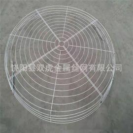 山东省学校吊扇保护罩直径1.2m1.4m吊扇钢丝防护网罩现货直发