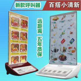 迅鈴臺卡無線呼叫器系統茶樓飯店餐廳電子服務鈴