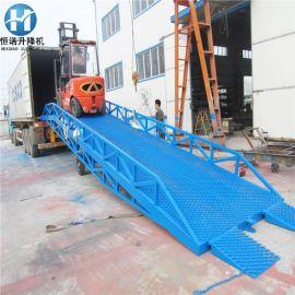 现货销售 液压固定式 移动式登车桥 仓库装卸平台 可定做 包邮
