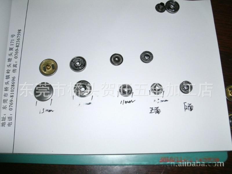 供应四合扣,塑胶四合扣,金属四合扣
