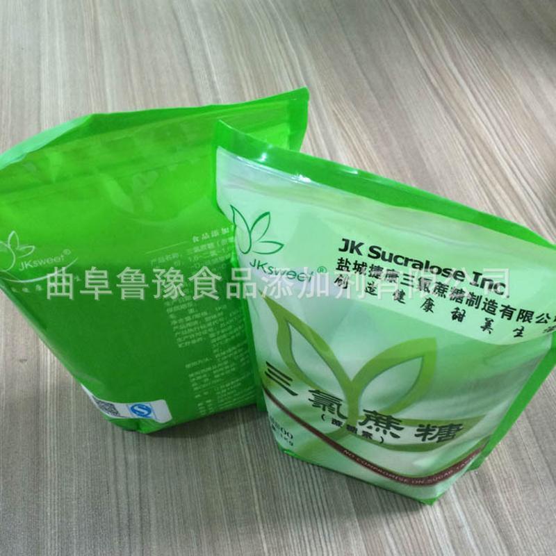 提取物原料三氯蔗糖 好品質三氯蔗糖含運費價格