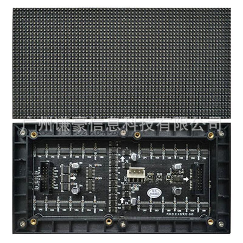 厂家供应全彩LED显示屏 P4LED 户外全彩显示屏