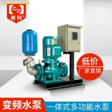 GD80變頻增壓水泵   家用恆壓變頻供水設備