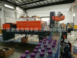 厂家供应全自动热收膜包机中速高速轴口式热收缩膜包机不锈钢网带