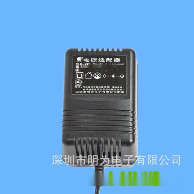 12VDC直流电源变压器 12V1A线性稳压电源