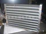 冷凝器---供应无霜冰箱蒸发器冷凝器12       18530225045