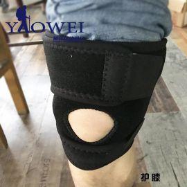 热销户外运动专用护膝 潜水料举重深蹲户外运动用品护具护膝