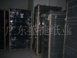 台湾环保型**双面透心黑卡,灰底黑卡纸