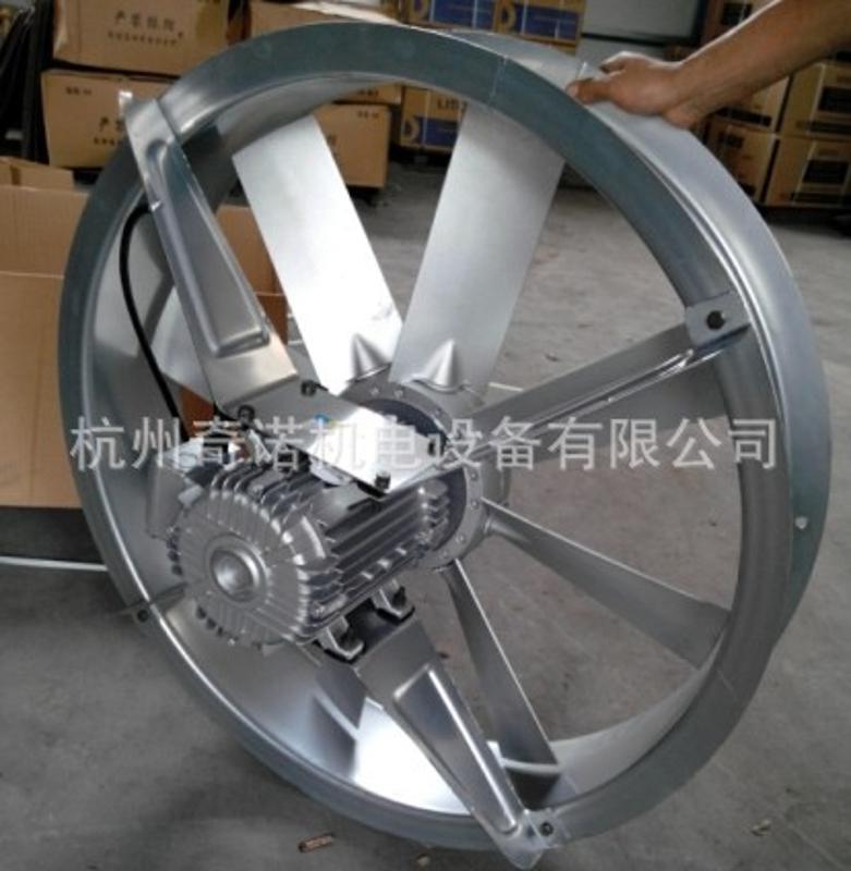 SFWF-6木材乾燥專用軸流式通風機 八葉片耐高溼風機380v