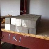 中外金屬W18Cr4V高硬度高速鋼板 W18Cr4V高速鋼板材 規格齊全