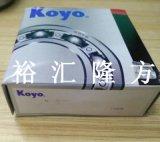 现货实拍 KOYO HC STA3072-1LFT 圆锥滚子轴承 STA3072-1
