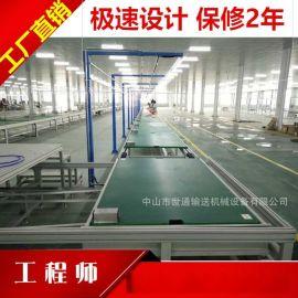 廣東電視機流水線生產線廠家