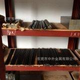 日本进口HAP10高韧性圆棒 HAP10圆钢 HAP10粉末高速钢棒