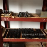 日本進口HAP10高韌性圓棒 HAP10圓鋼 HAP10粉末高速鋼棒
