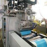 热销供应TPU流延膜机 全自动流延机