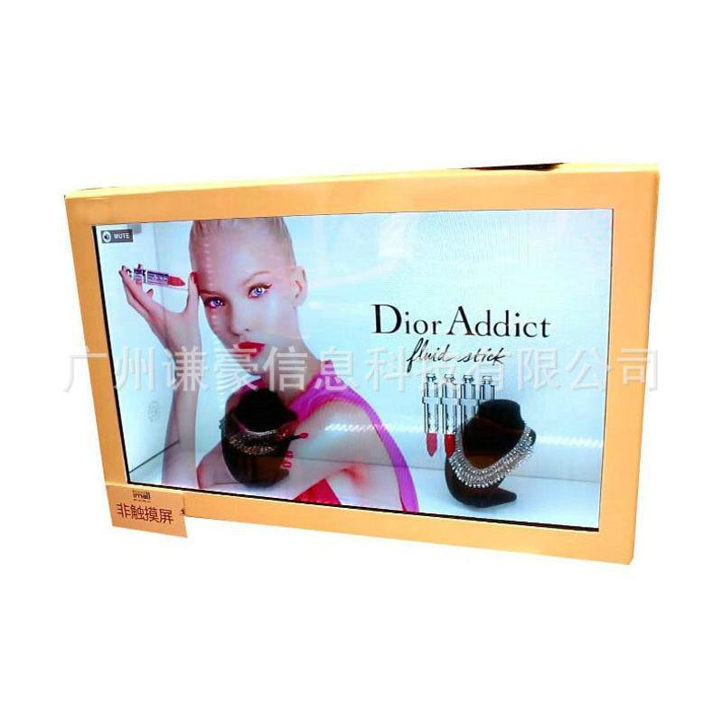 廠家直銷液晶LCD透明屏 自助機冷櫃機冰箱LCD透明屏