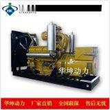野外施工用上柴500柴油發電機組 上海股份發動機純銅無刷電機