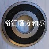 NSK 30TM10A1a1 汽車軸承 30TM10A1a1 A2a5 深溝球軸承 30TM10
