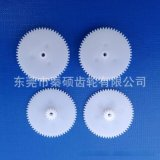 東莞齒輪 秦碩專業生產塑膠齒輪 耐磨損低噪音價格優廠家現貨供應