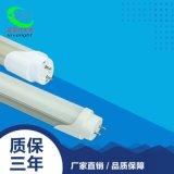 T8 LED灯管 低压直流12-36V1.2米18W 矿企船泊地铁低压灯管