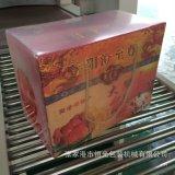 大闸蟹塑包机 泡沫盒子包装机 水产品礼盒包装机 电商纸箱包装机