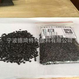 工厂现货 PPS 聚苯硫醚 钢料 耐高温 耐腐蚀 抗紫外线 注塑原料
