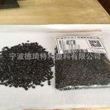 工廠現貨 PPS 聚苯硫醚 鋼料 耐高溫 耐腐蝕 抗紫外線 注塑原料