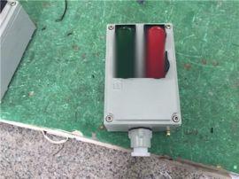 循环水泵防爆操作柱