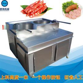 川式麻辣香肠配套设备不锈钢材质