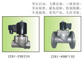 Z281-15BI24-▽  Z282-15BI24-▽  Z281-10BI24-▽  Z282-10BI24-▽直动/分步直动活塞式电磁阀〈常闭型〉