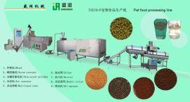 膨化鱼饲料设备   漂浮鱼饲料生产线