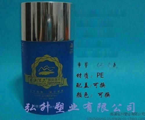 PE杯瓶直筒200cc