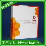 商务多功能地板样品册 a3地板样品册 超轻材质地板样品册 私人定制地板样品册