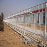 庭院锌钢护栏、建设围墙锌钢栏杆、锌钢护栏用途特征