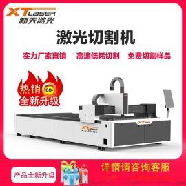 小型光纤切割机金属激光切割机开放式激光切割机