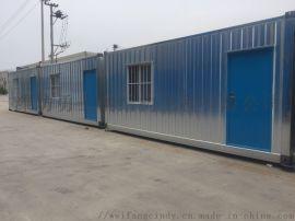 山东住人集装箱,活动板房,快拼箱,打包箱厂家
