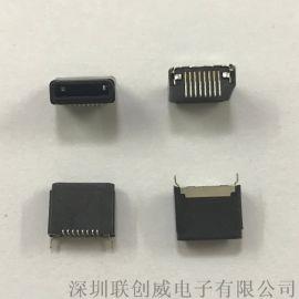 iPhone立贴SMT苹果母座8P带插脚
