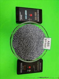 PC/ABS碳纤维导电塑料 付